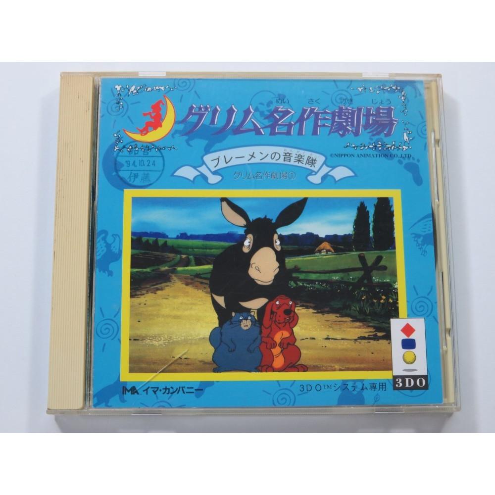 GRIMM MEISAKU GEKIJO BREMEN 3DO NTSC-JPN (COMPLETE WITH REG CARD AND SPIN CARD - GOOD CONDITION)