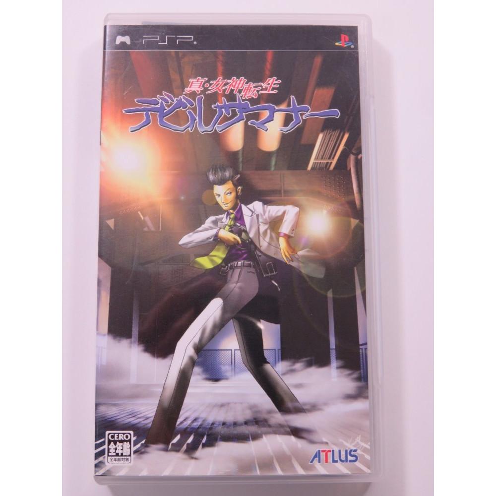 SHIN MEGAMI TENSEI DEVIL SUMMONER SONY PSP JAPAN OCCASION