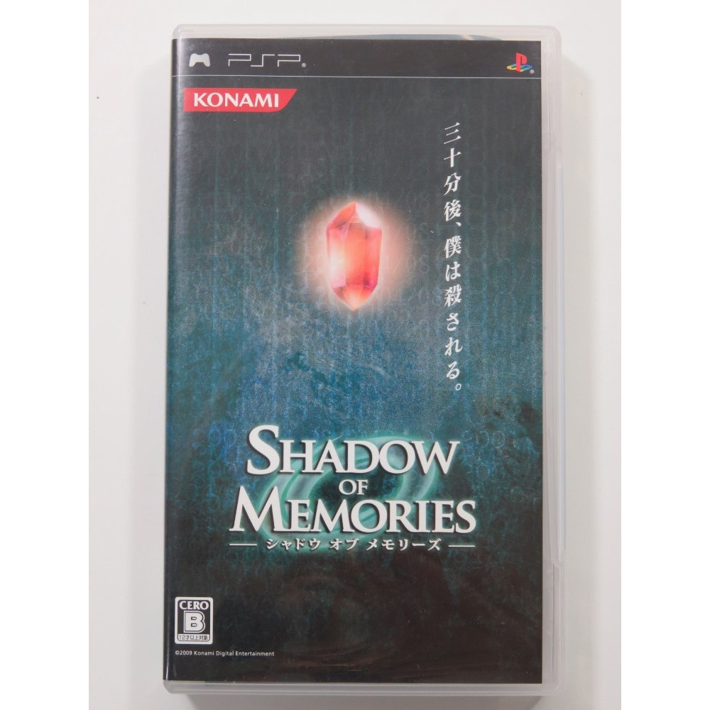 SHADOW OF MEMORIES SONY PSP JAPAN OCCASION