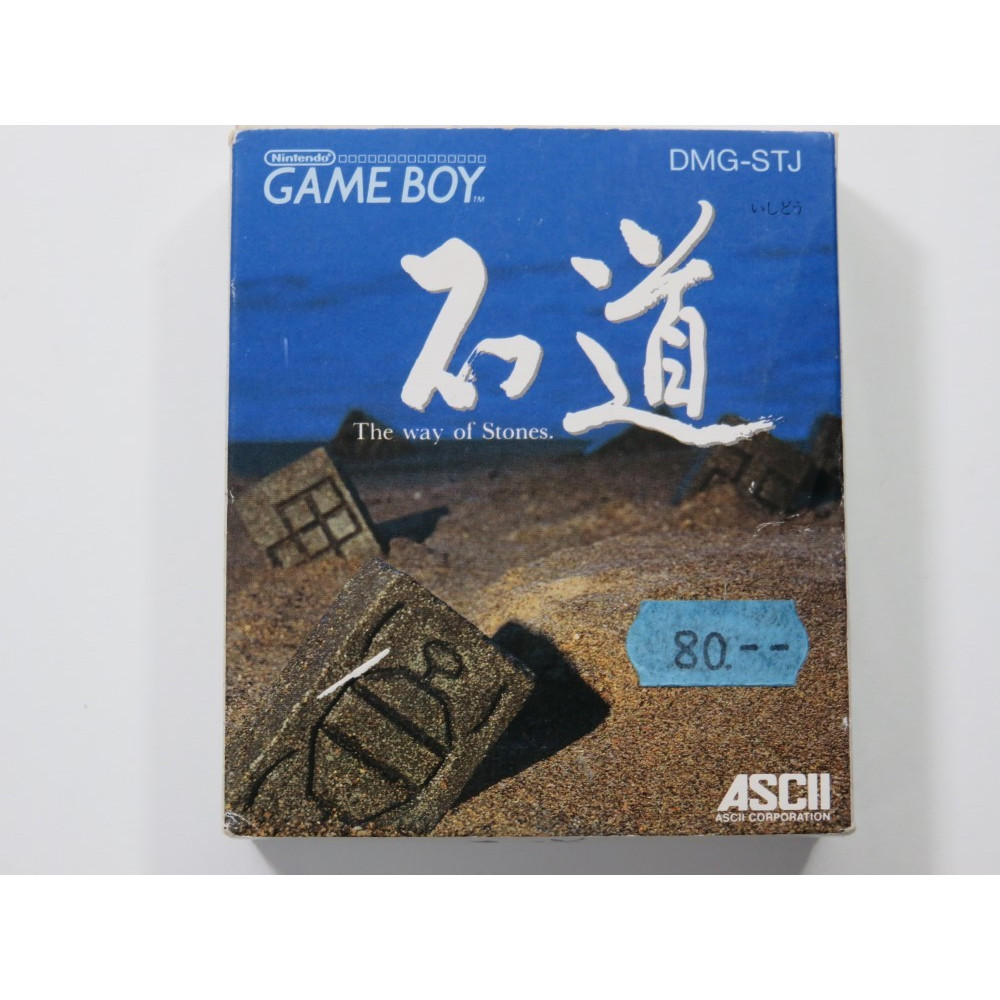 ISHIDO THE WAY OF STONES NINTENDO GAMEBOY (GB) JAPAN (COMPLETE WITH REG CARD - GOOD CONDITION)