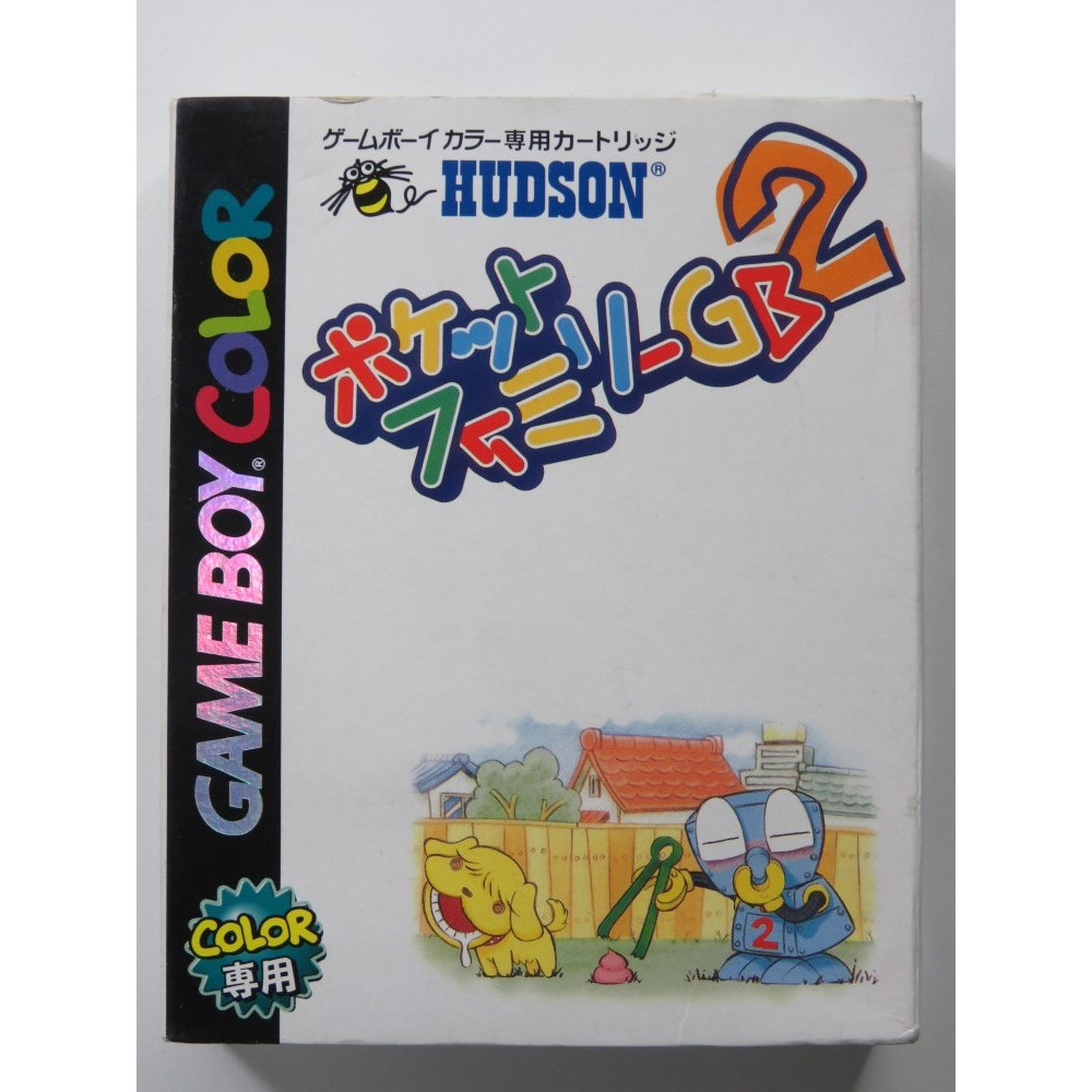 POCKET FAMILY 2 NINTENDO GAMEBOY COLOR (GBC) JAPAN (COMPLETE - GOOD CONDITION)