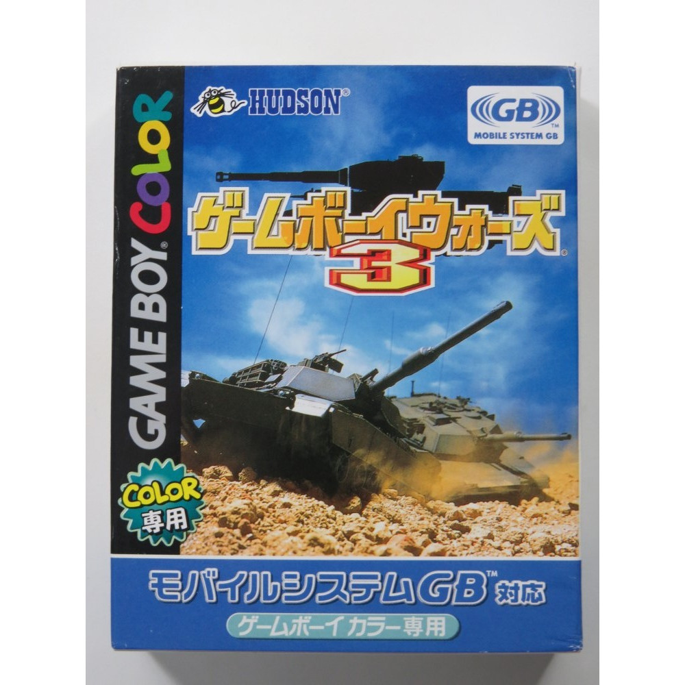 GAMEBOY WARS 3 NINTENDO GAMEBOY COLOR (GBC) JAPAN (COMPLETE WITH REG CARD - GREAT CONDITION)