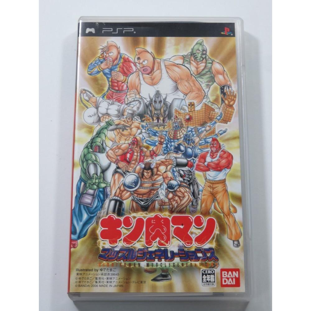 KINNIKUMAN MUSCLE GENERATION SONY PSP JAPAN OCCASION