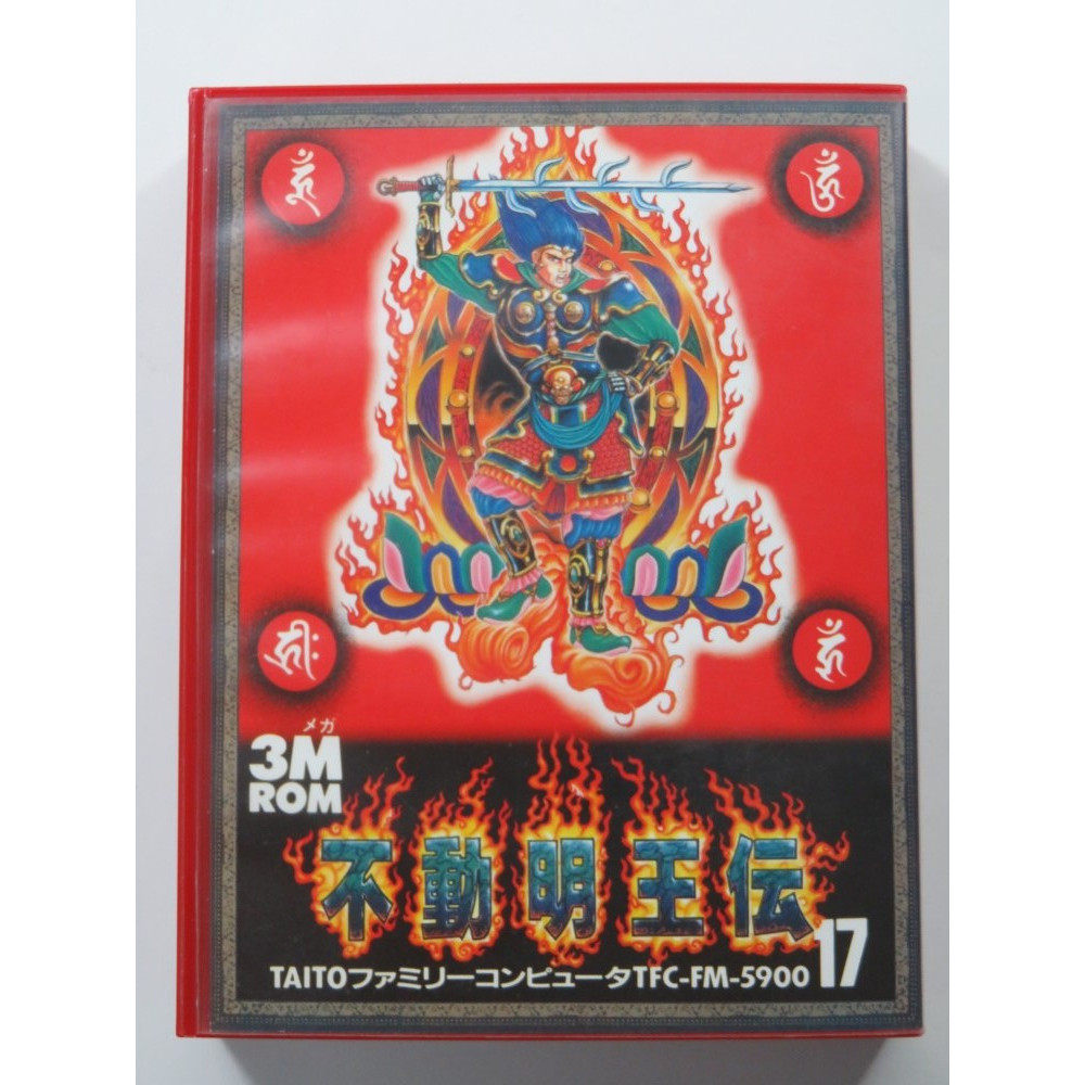 FUDOU MYOUOU DEN - DEMON SWORD NINTENDO FAMICOM (FC) NTSC-JPN (COMPLETE - GOOD CONDITION)