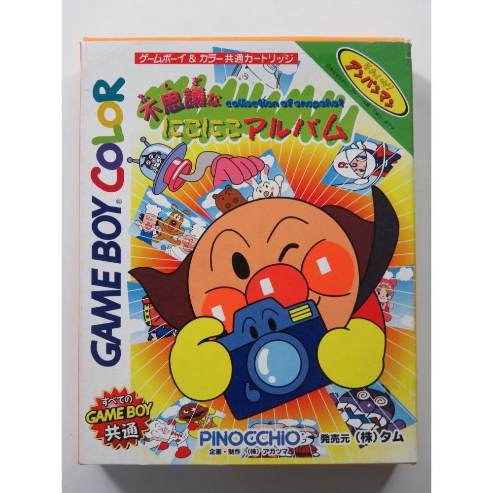 SOREIKE! ANPANMAN: FUSHIGI NA NIKONIKO ALBUM NINTENDO GAMEBOY COLOR (GBC) JAPAN (COMPLETE WITH REG CARD-GOOD CONDITION)
