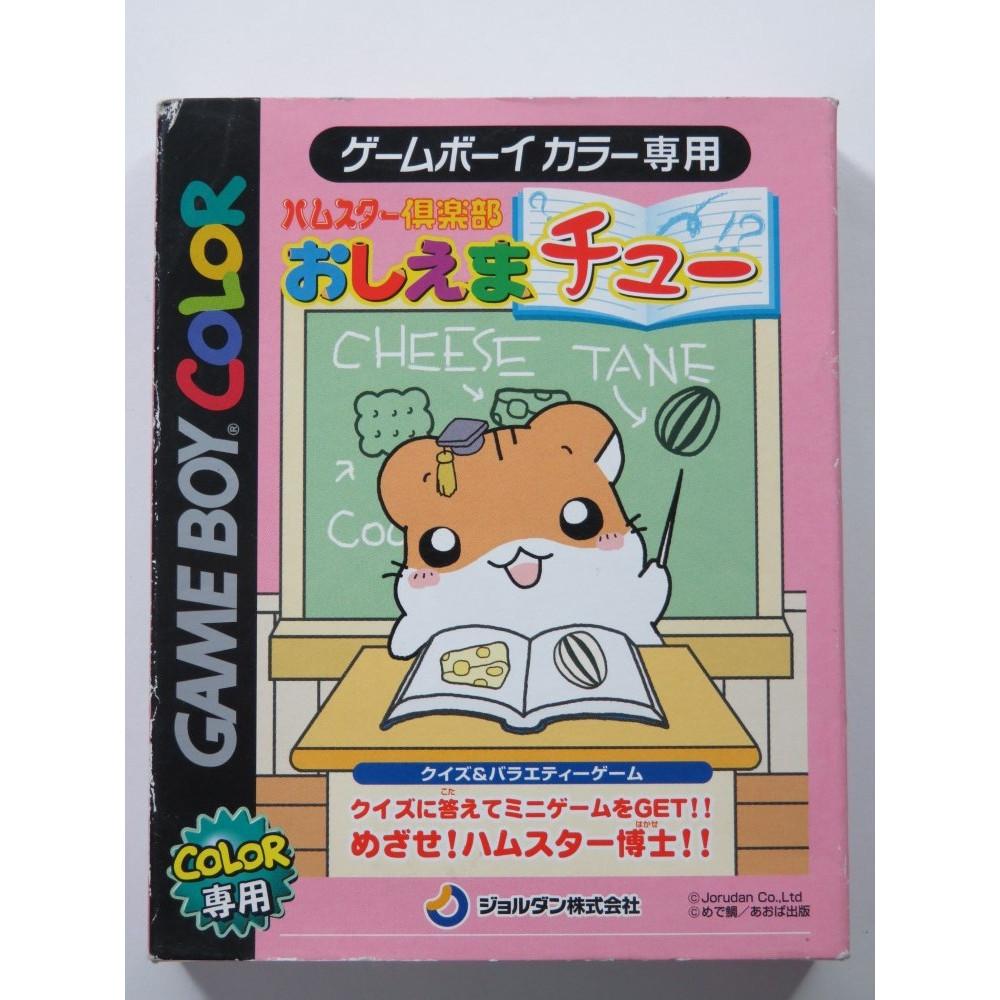 HAMSTER CLUB: OSHIEMA CHU GAMEBOY COLOR (GBC) JAPAN (COMPLETE - GOOD CONDITION)