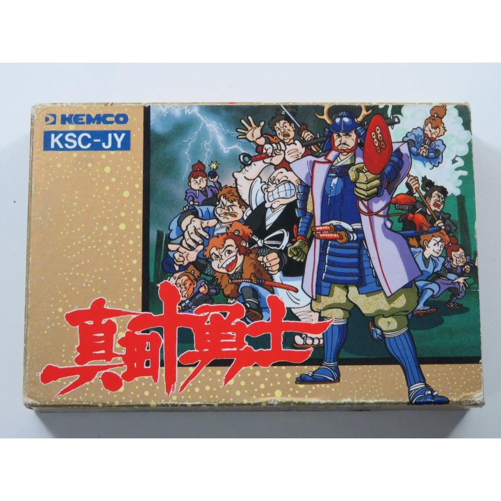 SANADA JUU YUUSHI NINTENDO FAMICOM (FC) NTSC-JPN (COMPLETE - GOOD CONDITION)