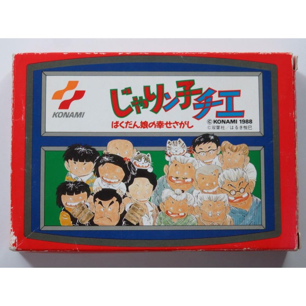 JARINKO CHIE BAKUDAN MUSUME NO SHIAWASE SAGASHI NINTENDO FAMICOM (FC) NTSC-JPN (COMPLETE - GOOD CONDITION)