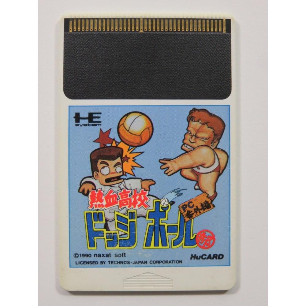 NEKKETSU KOUKOU DODGEBALL BU PC BENGAI HEN NEC HUCARD NTSC-JPN (CARTRIDGE ONLY)