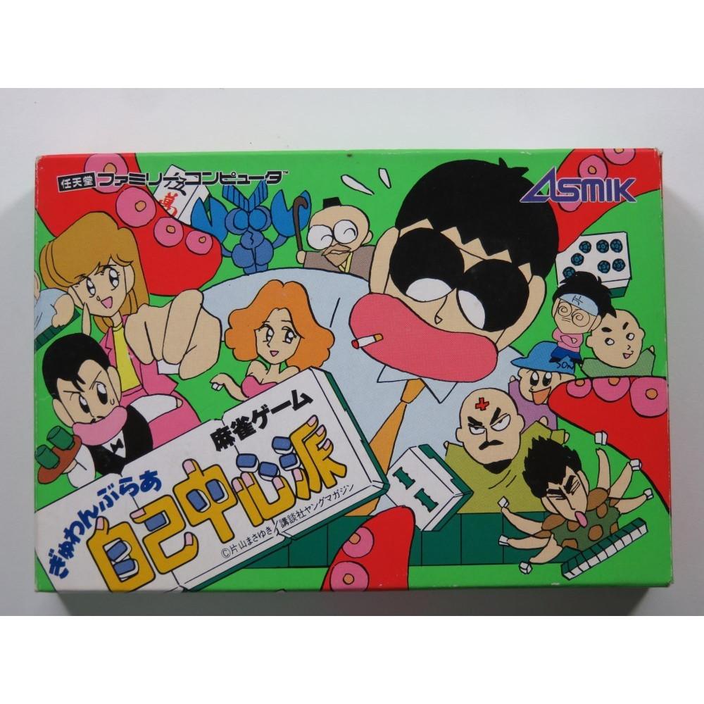 GAMBLER JIKO CHUUSHINHA NINTENDO FAMICOM NTSC-JPN (COMPLETE - VERY GOOD CONDITION)
