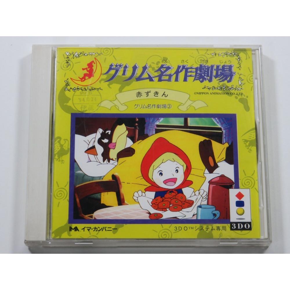 GRIMM MEISAKU GEKIJO AKAZUKIN 3DO NTSC-JPN (COMPLETE WITH SPIN CARD AND REG CARD - GREAT CONDITION)