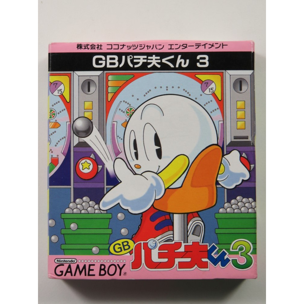 GB PACHIO-KUN 3 NINTENDO GAMEBOY (GB) JAPAN (COMPLETE - GOOD CONDITION)