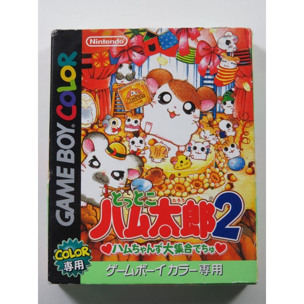 TOTTOKO HAMTARO 2 NINTENDO GAMEBOY COLOR (GBC) JAPAN (COMPLETE - GOOD CONDITION)