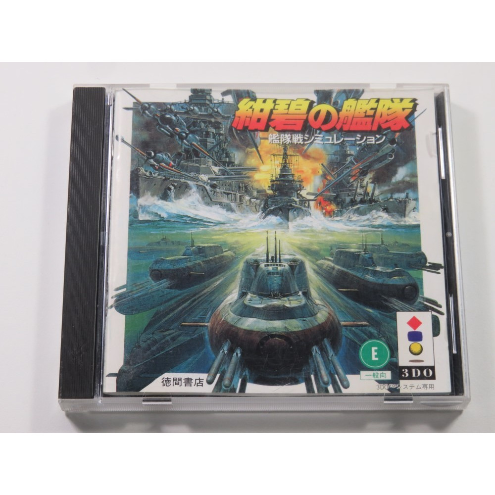KONPEKI NO KANTAI : THE DEEP BLUE FLEET 3DO NTSC-JPN (COMPLETE - GOOD CONDITION)
