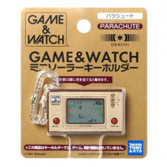GAME AND WATCH MINI KEYCHAIN PARACHUTE