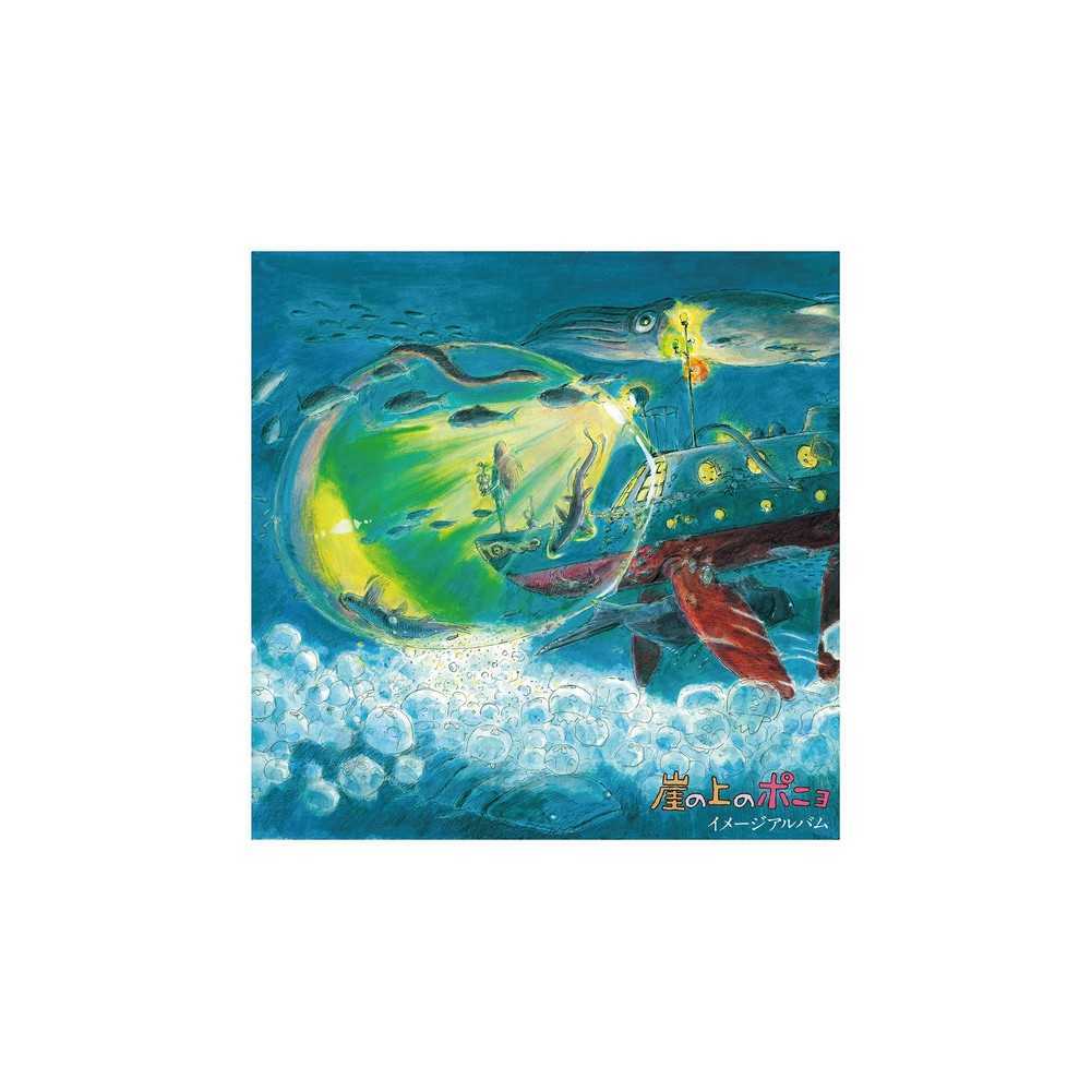 VINYLE PONYO SUR LA FALAISE ( 1BLACK LP) JOE HISAISHI  IMAGE ALBUM NEW