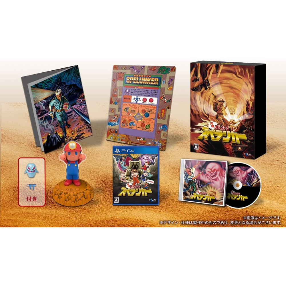 EVERYONE SPELUNKER LIMITED EDITION PS4 JAPAN NEW(JEU EN ANGLAIS)