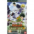 HUNTER X HUNTER WONDER ADVENTURE PSP ASIA OCCASION