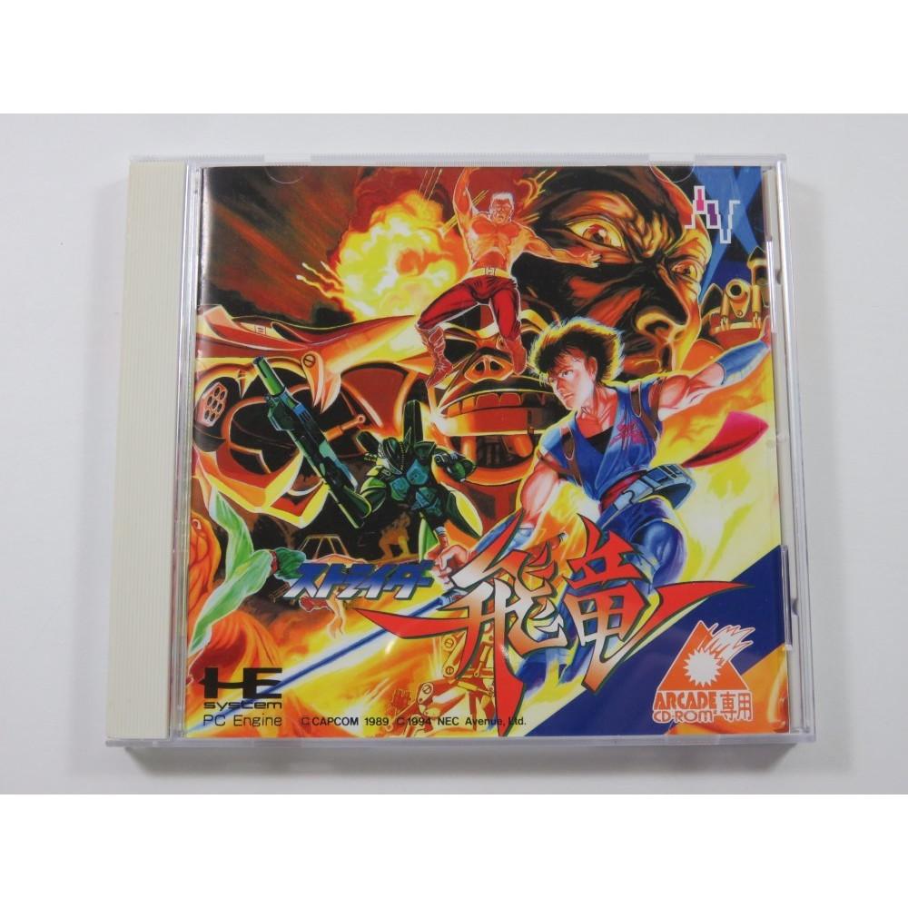 STRIDER HIRYU BOOTLEG NEC ARCADE CD-ROM NTSC-JPN (COMPLETE - VERY GOOD CONDITION)