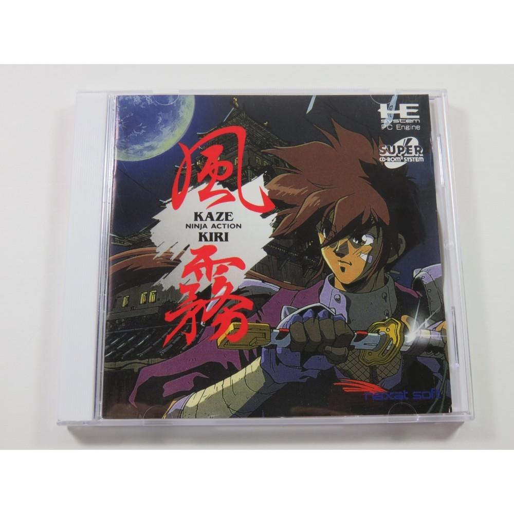KAZE KIRI NINJA ACTION NEC SUPER CD-ROM2 BOOTLEG JPN (COMPLETE - VERY GOOD CONDITION)