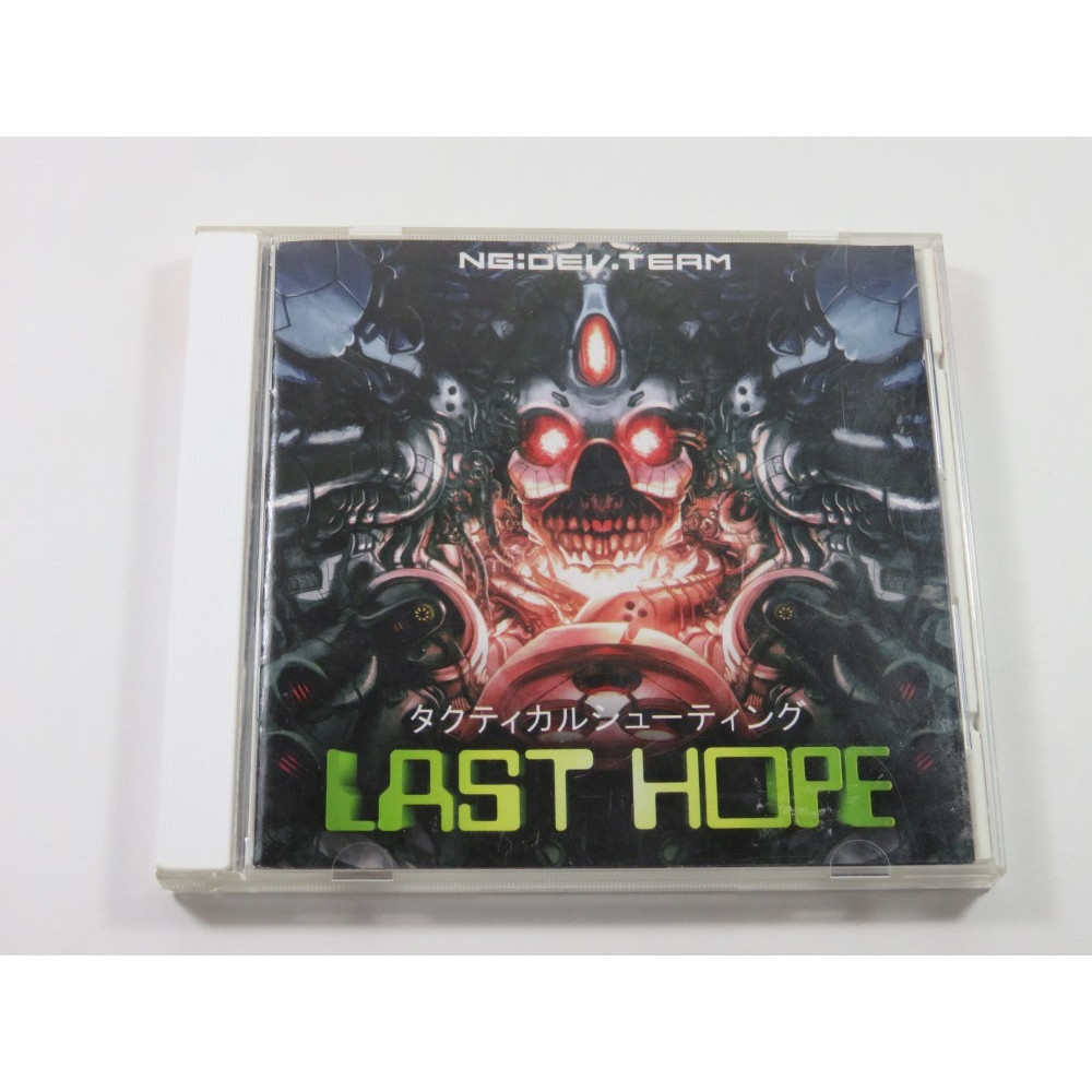 LAST HOPE 1ST RUN SEGA DREAMCAST NTSC-JPN (COMPLETE WITH SPIN CARD - GOOD CONDITION)
