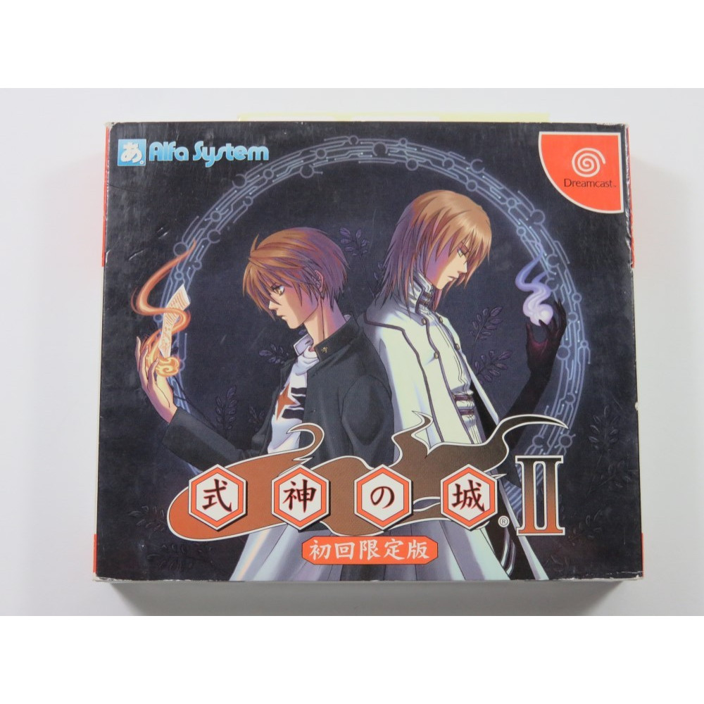 SHIKIGAMI NO SHIRO II LIMITED EDITION DREAMCAST NTSC-JPN (COMPLETE WITH SPIN CARD - GOOD CONDITION - OST NEW)
