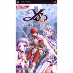 YS THE ARK OF NAPHISTIM PSP ASIA OCCASION