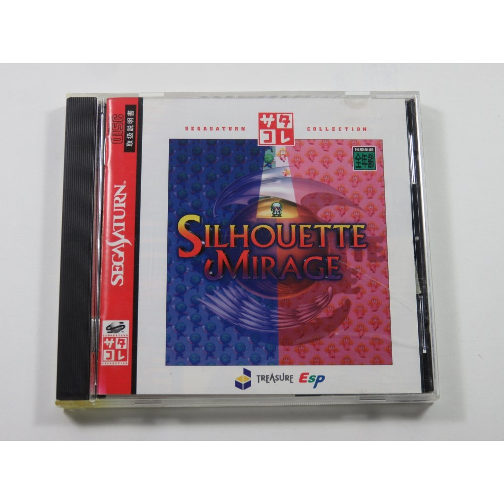 SILHOUETTE MIRAGE SEGA SATURN (SATA-KORE) NTSC-JPN (COMPLETE WITH SPIN CARD - GREAT CONDITION)