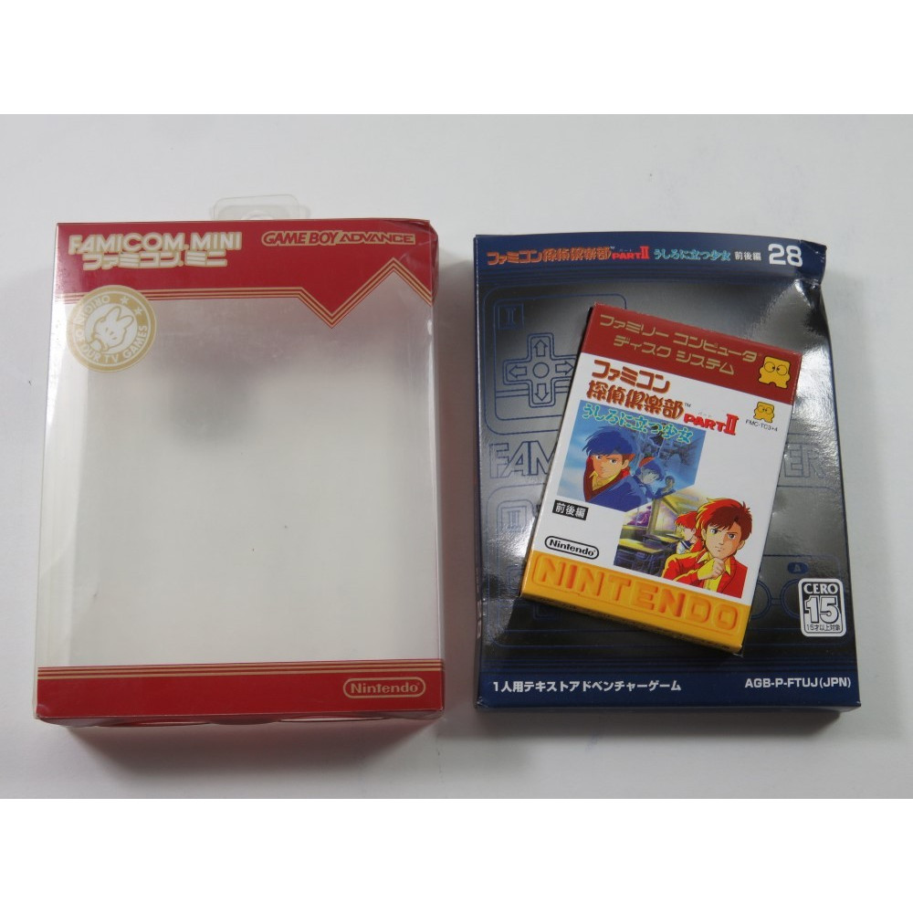 TANTEI CLUB PART II (FAMICOM MINI DISK 28) GAMEBOY ADVANCE (GBA) JAPAN (COMPLETE - GOOD CONDITION OVERALL)