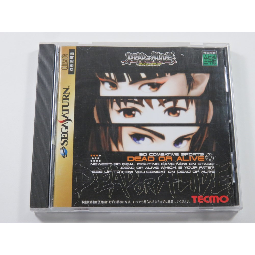 DEAD OR ALIVE SEGA SATURN NTSC-JPN (COMPLETE WITH SPIN CARD AND REG CARD - GOOD CONDITION)
