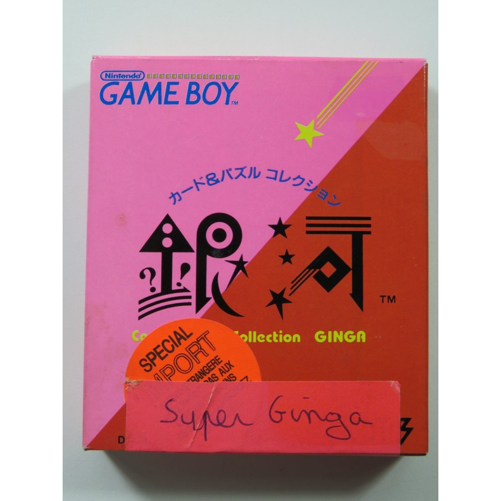 GINGA -CARD & PUZZLE COLLECTION GAMEBOY JAPAN (COMPLETE WITH REG CARD - GOOD CONDITION OVERALL)