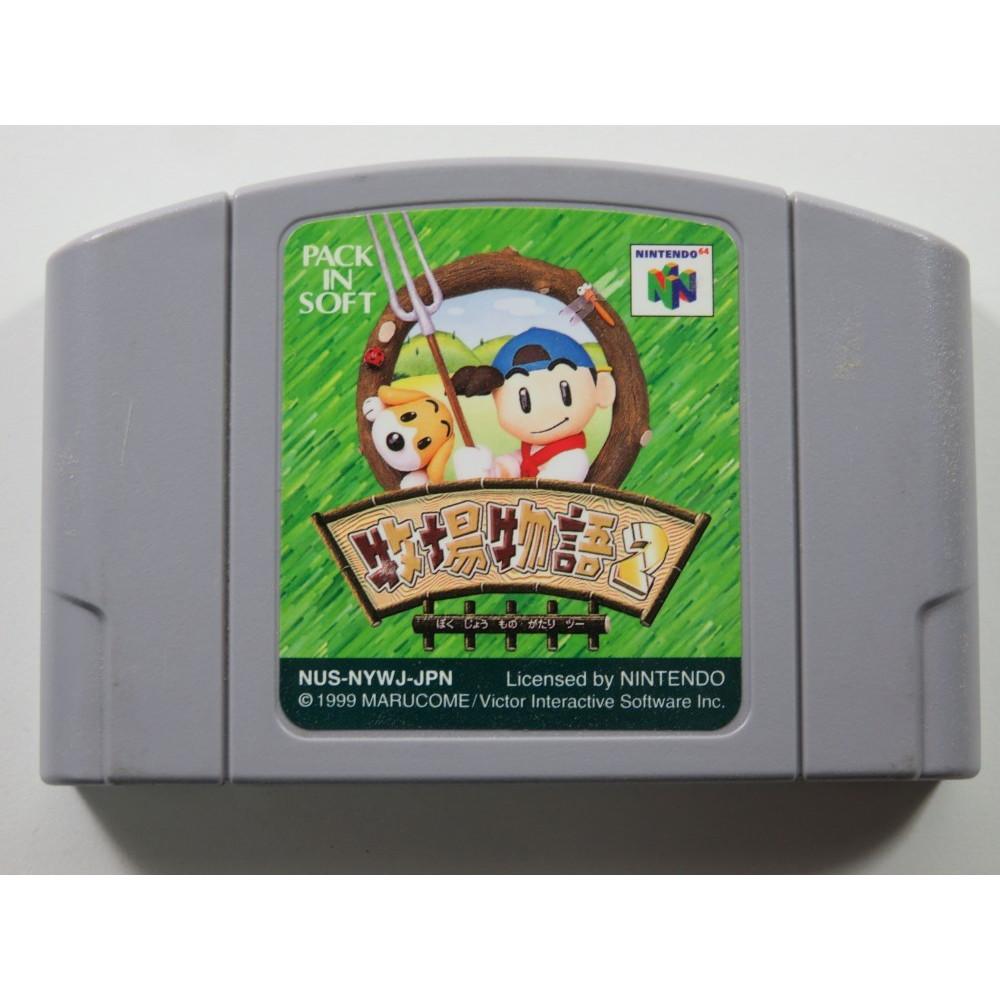 BOKUJO MONOGATARI 2 NINTENDO 64 (N64) NTSC-JPN (CARTRIDGE ONLY)