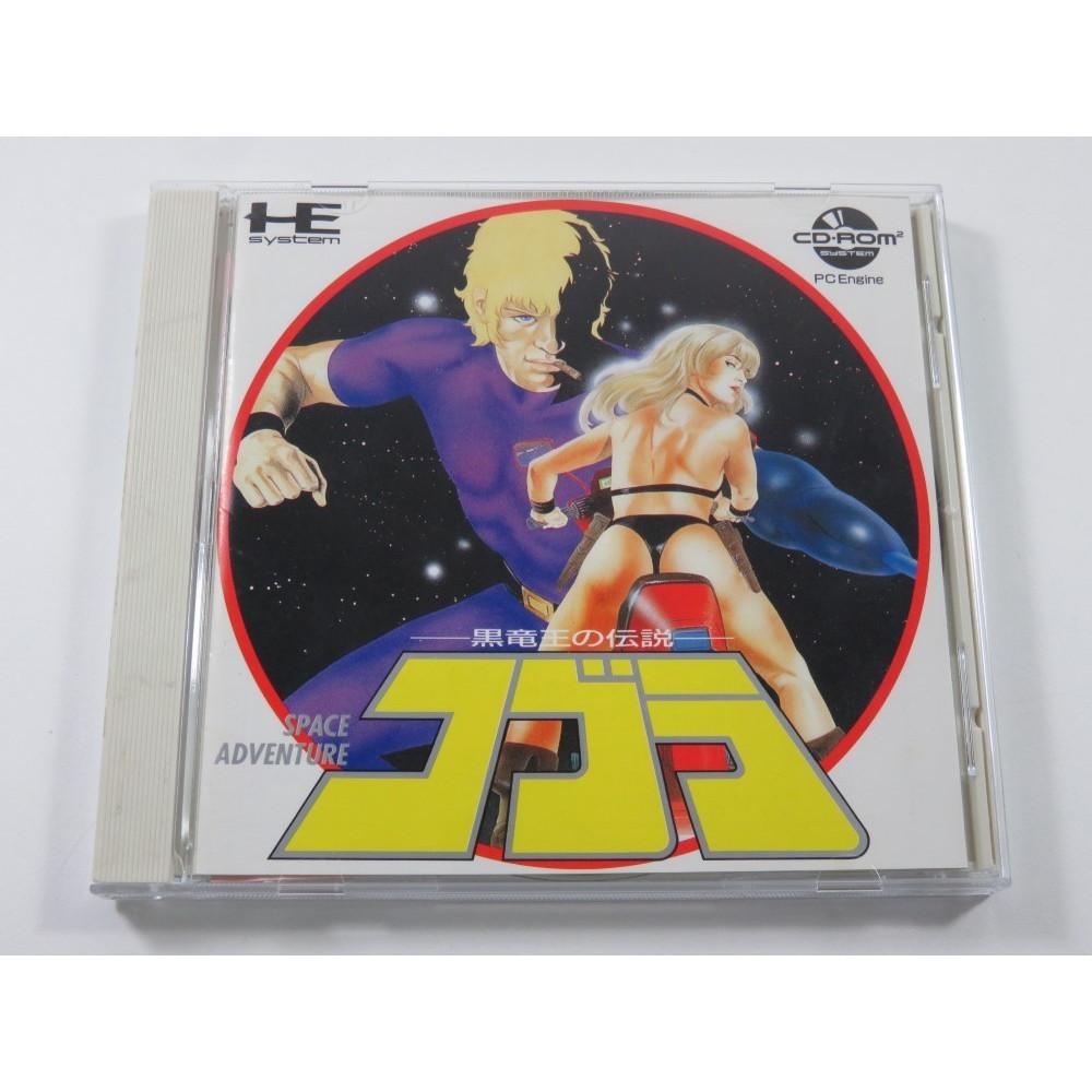 SPACE ADVENTURE COBRA: KOKURYU-O NO DENSETSU NEC CD-ROM2 NTSC-JPN (COMPLETE WITH REG CARD- GOOD CONDITION)