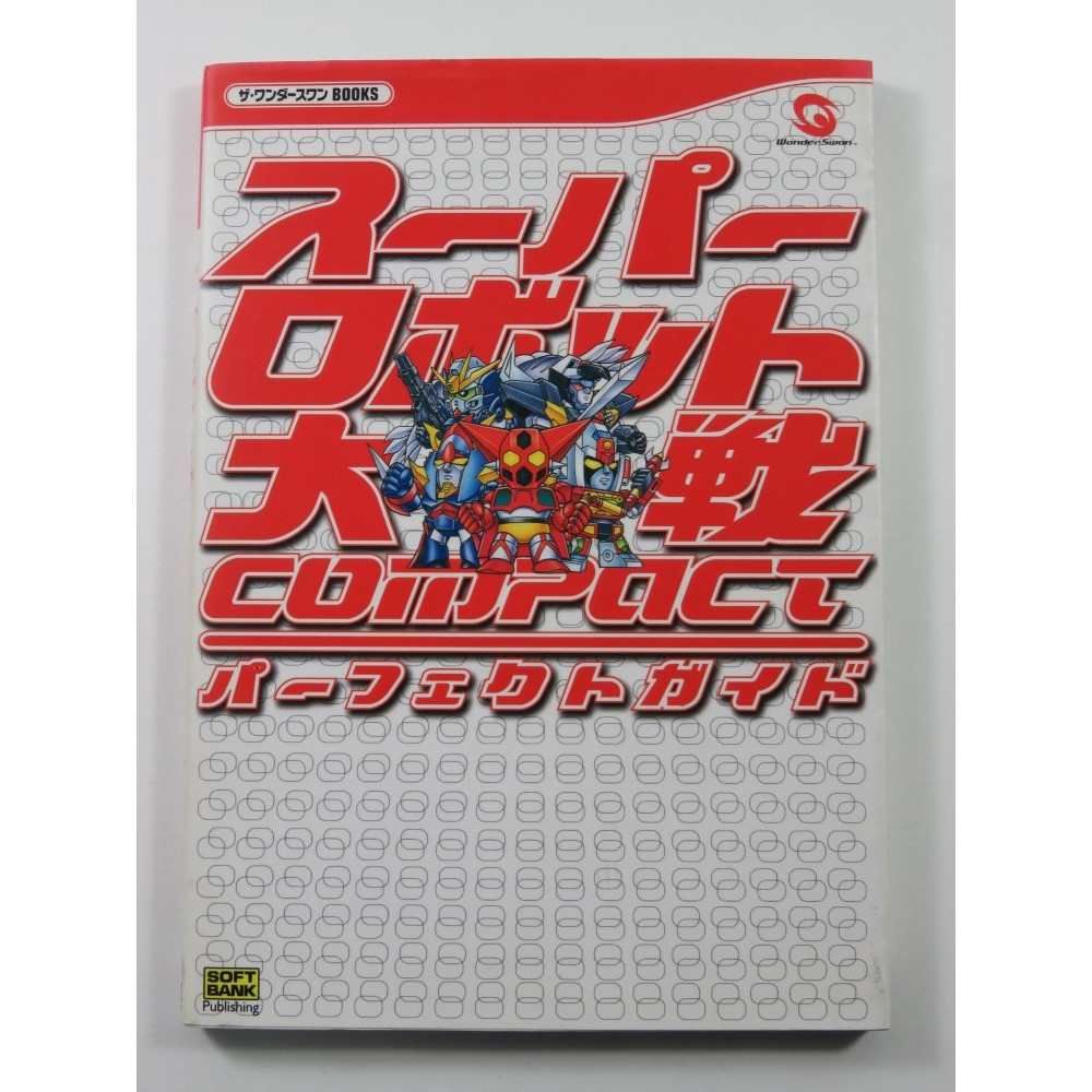 GUIDE SUPER ROBOT TAISEN COMPACT PERFECT GUIDE JAPAN (GOOD CONDITION)