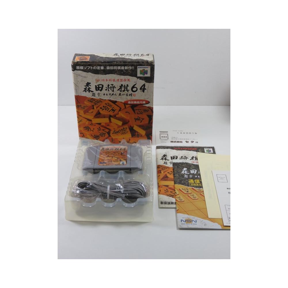 MORITA SHOGI 64 NINTENDO 64 (N64) NTSC-JPN (COMPLET - GOOD CONDITION)(BUILT-IN MODEM)(WITH REG.3 CARD)