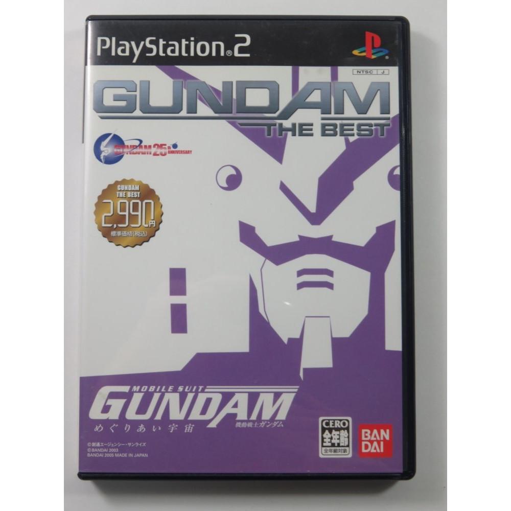 KIDOU SENSHI GUNDAM MEGURI AI SORA PLAYSTATION 2 (PS2 THE BEST) NTSC-JPN OCCASION