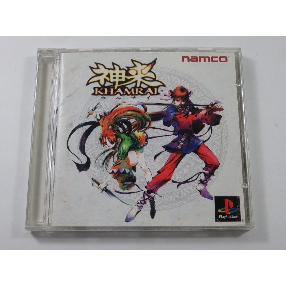 KHAMRAI PLAYSTATION (PS1) NTSC-JPN (COMPLETE WITH SPIN CARD - GOOD CONDITION)