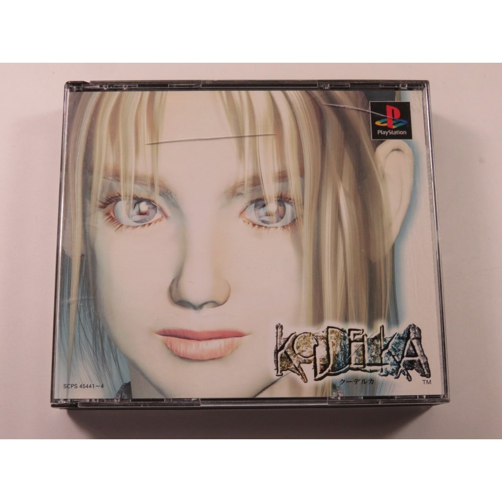 KOUDELKA PLAYSTATION (PS1) NTSC-JPN (ASIAN VERSION) - (COMPLETE - GOOD CONDITION)