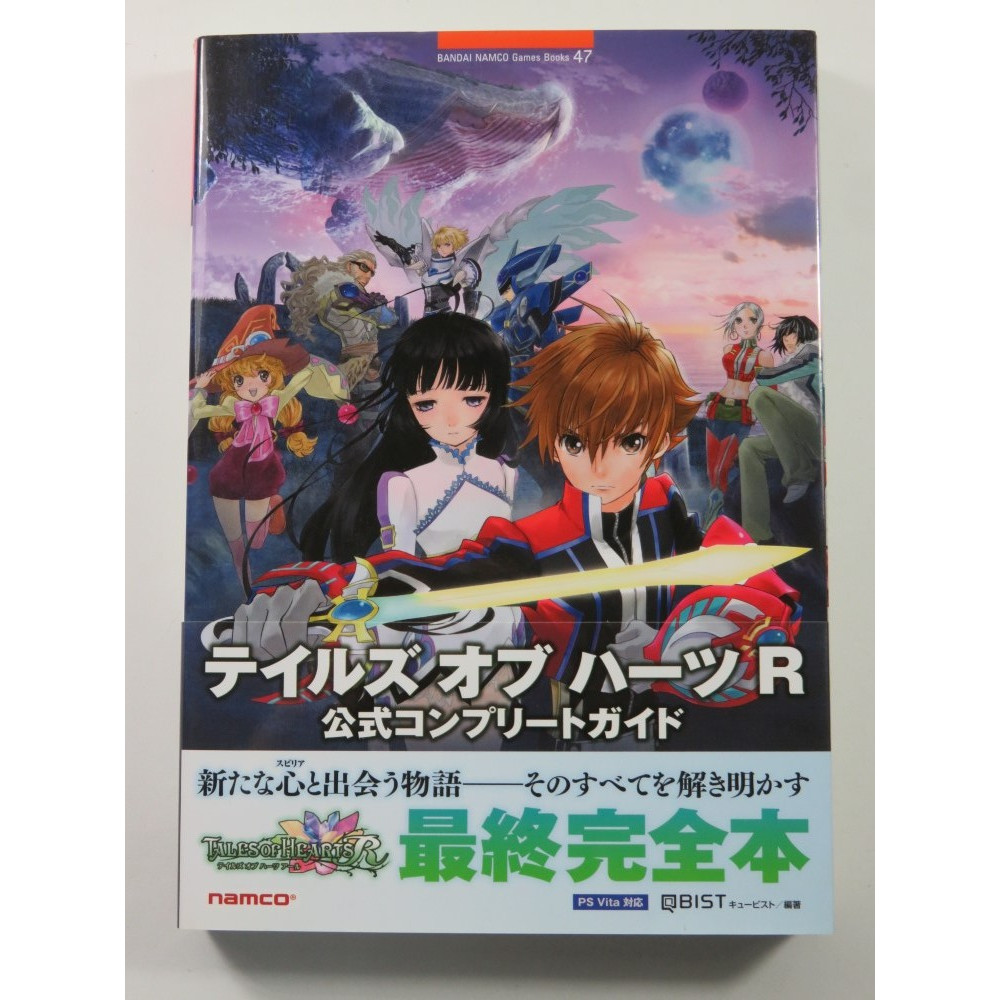 GUIDE TALES OF HEARTS R JAPAN FOR PS VITA (GOOD CONDITION)
