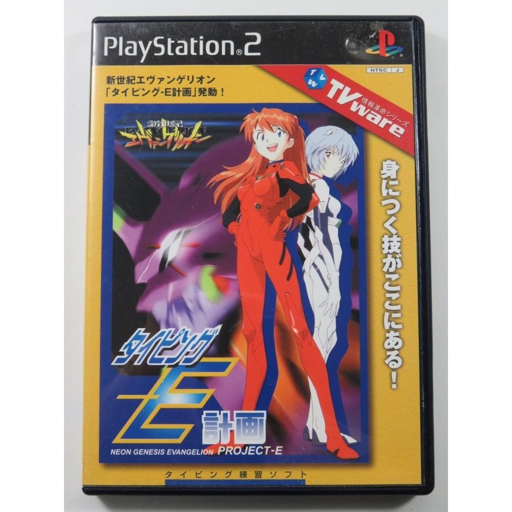 SHINSEIKI EVANGELION: TYPING E KEIKAKU PLAYSTATION 2 (PS2) NTSC-JPN OCCASION