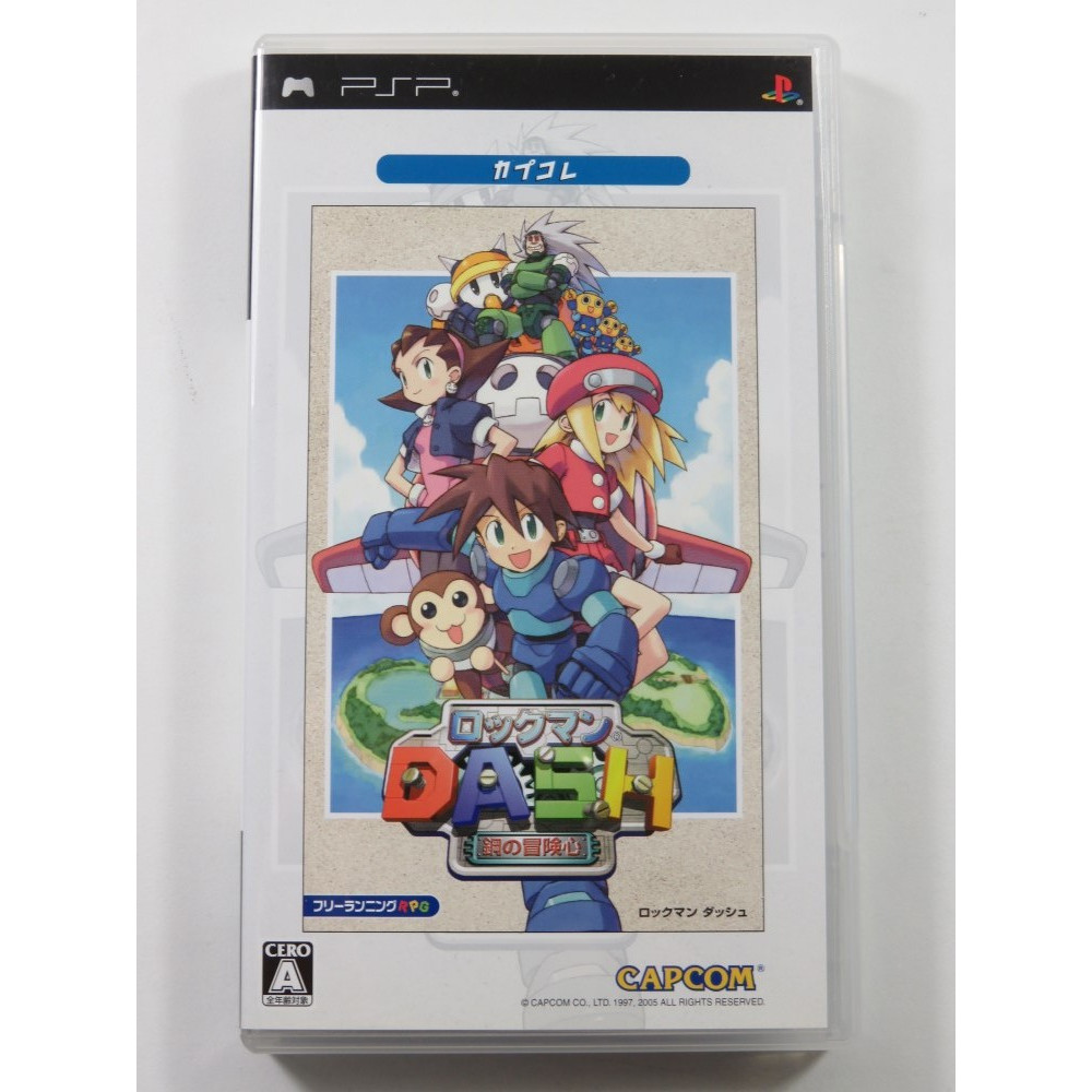 ROCKMAN DASH: HAGANE NO BOUKENSHIN SONY PSP (CAPKORE) JAPAN OCCASION
