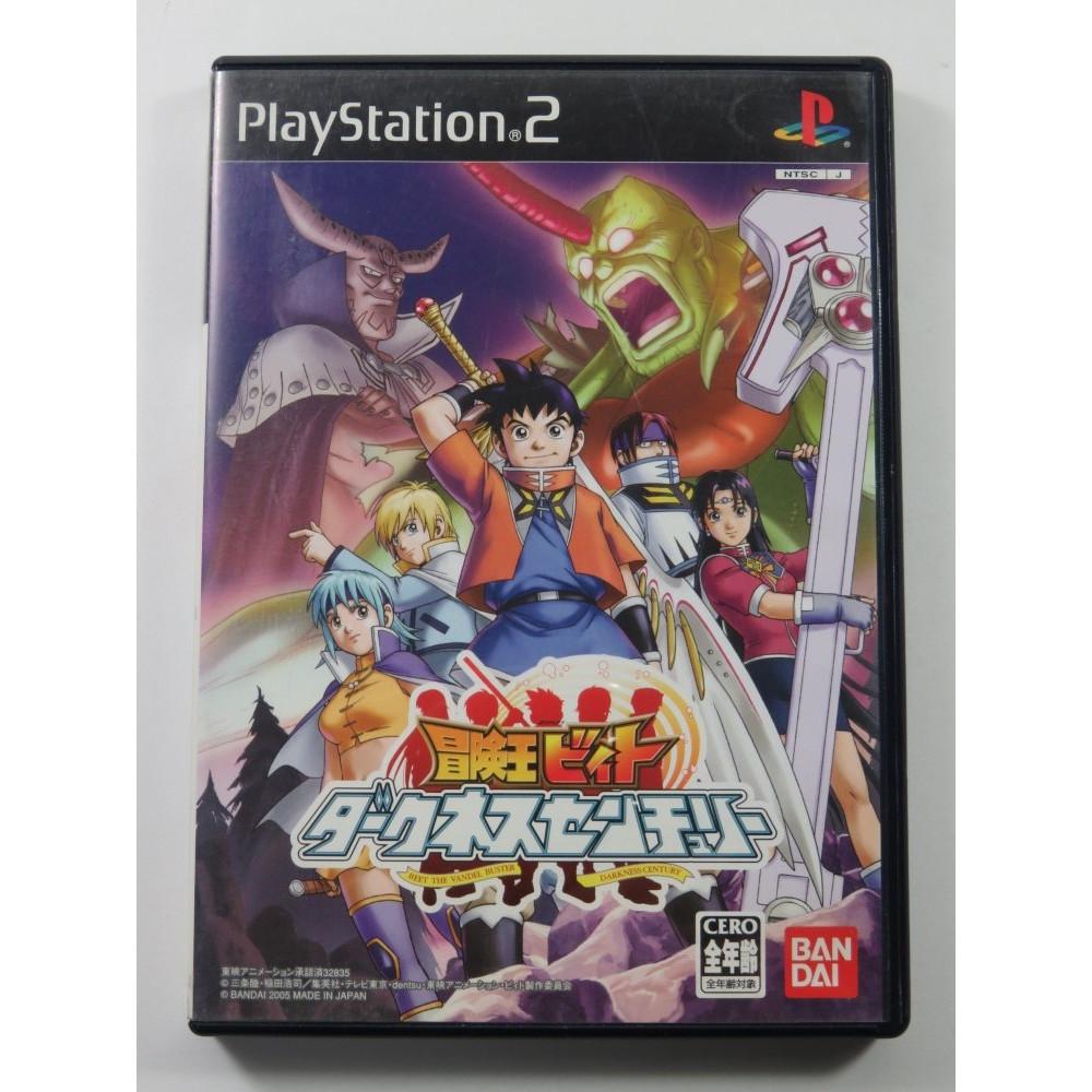 BOUKEN-OU BEET: DARKNESS CENTURY PLAYSTATION 2 (PS2) NTSC-JPN OCCASION