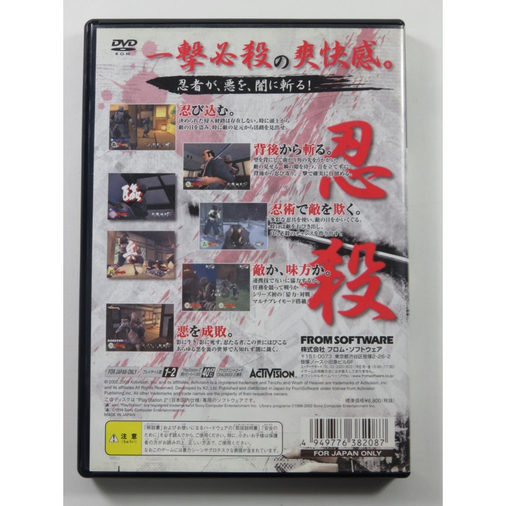 TENCHU 3 PLAYSTATION 2 (PS2) NTSC-JPN OCCASION