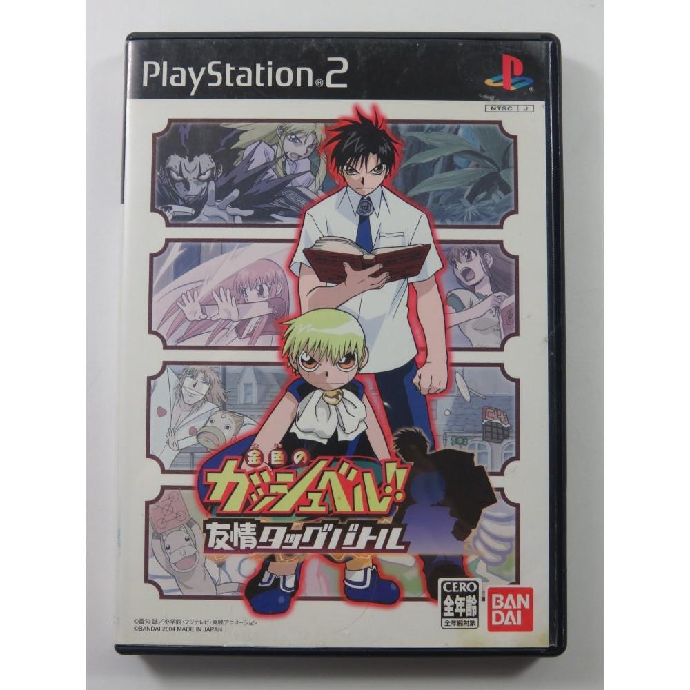 KONJIKI NO GASH BELL !! YUUJOU NO TAG BATTLE PLAYSTATION 2 (PS2) NTSC-JPN OCCASION (SANS NOTICE - WITHOUT MANUAL)