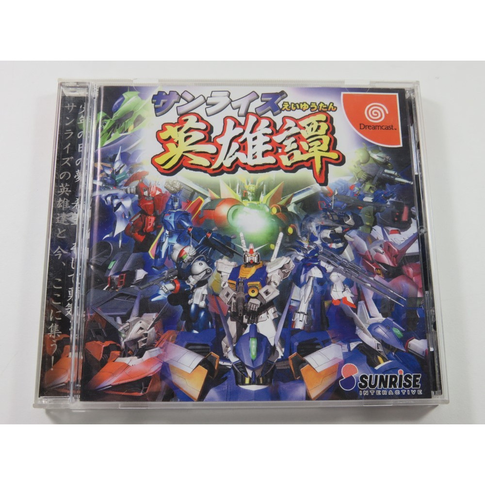 SUNRISE EIYUUTAN SEGA DREAMCAST (DC) NTSC-JPN (COMPLETE WITH SPIN CARD AND REG CARD - GREAT CONDITION)