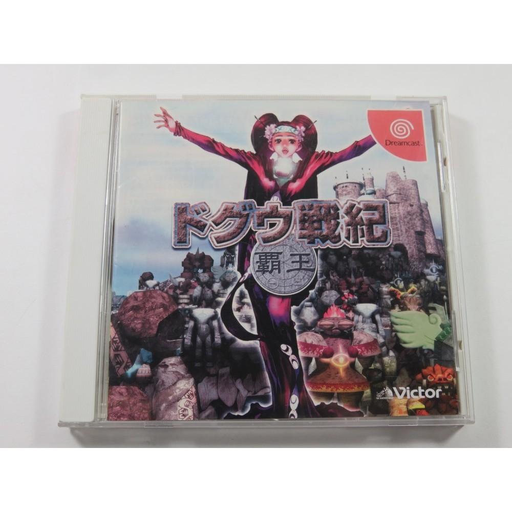 DOGU SENKI HAOH SEGA DREAMCAST (DC) NTSC-JPN (COMPLETE WITH SPIN CARD AND SECRET DATA SHEET - GOOD CONDITION)