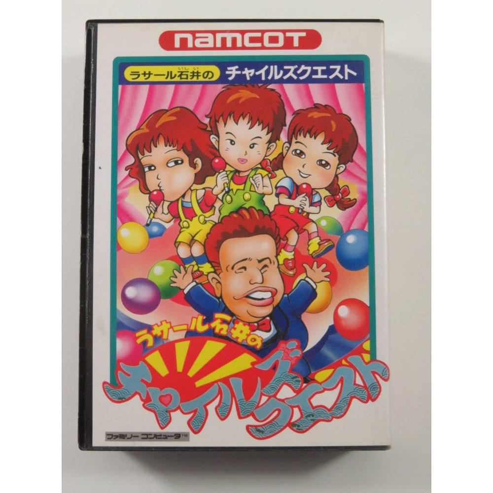 RASAARU ISHII NO CHILDS QUEST NINTENDO  FAMICOM NTSC-JPN (COMPLETE WITH REG CARD AND STICKER - GOOD CONDITION)