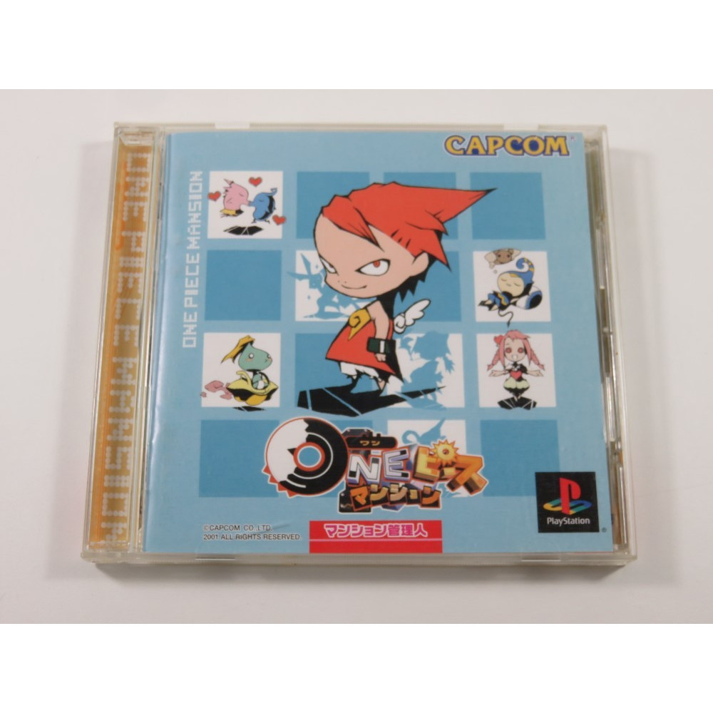 ONE PIECE MANSION PLAYSTATION (PS1) NTSC-JPN (COMPLETE WITH SPIN CARD - GOOD CONDITION)