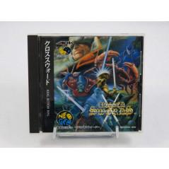 CROSSED SWORDS NEO GEO CD JPN OCCASIONN