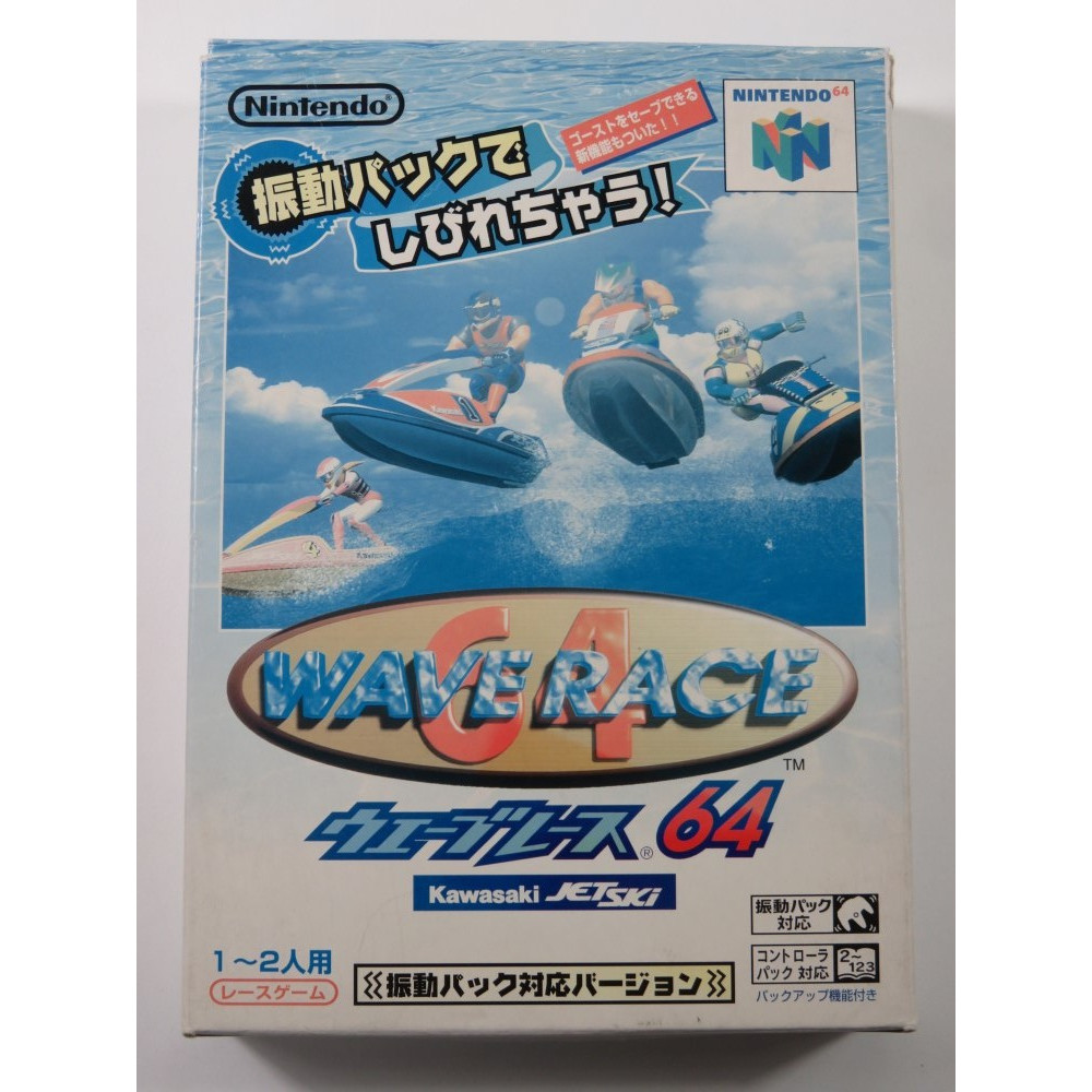 WAVE RACE 64 (SHINDOU EDITION - VERSION RUMBLE PACK) N64 NTSC-JPN (COMPLETE - GOOD CONDITION OVERALL) (BOX SUNFADE)
